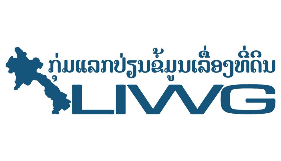 Land Information Working Group logo