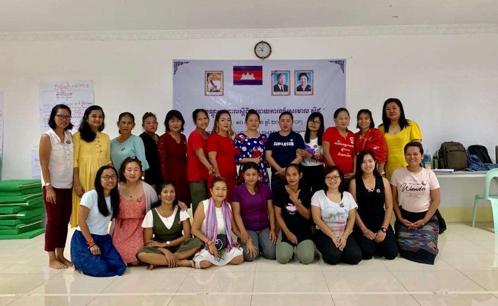 Women Network for Unity Team