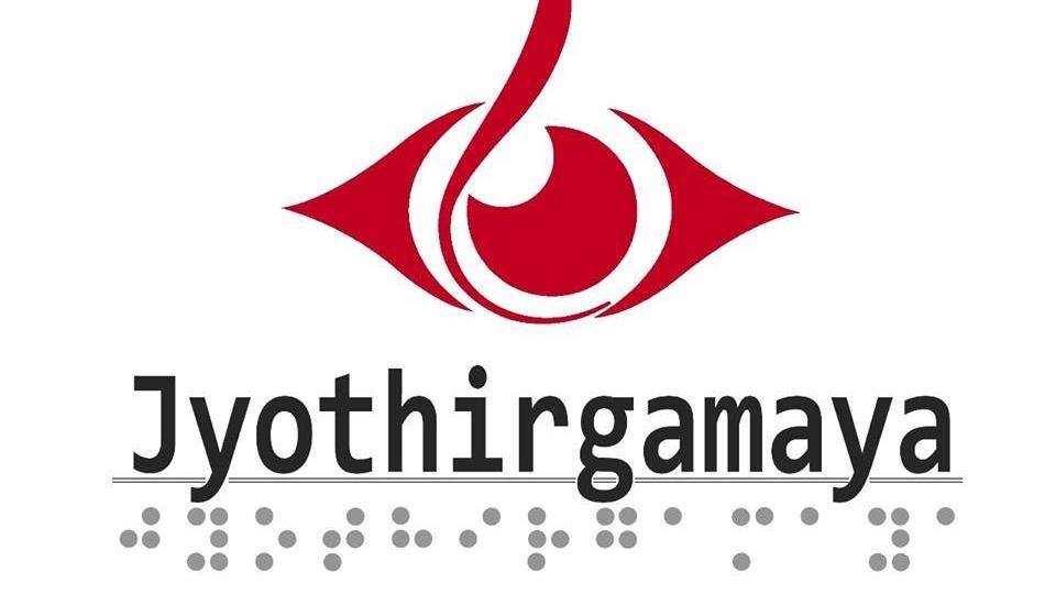 Jyothirgamaya logo